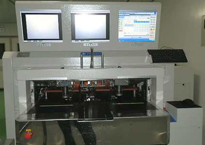 OPE Automatic Precision Punching Machine
